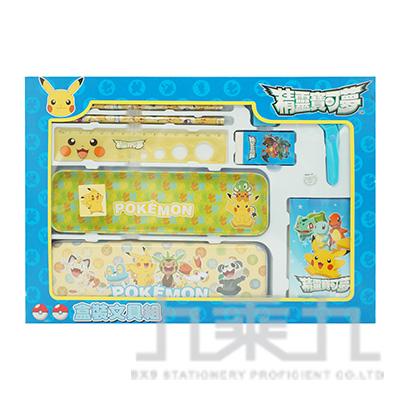 精靈寶可夢盒裝文具組(大)(3) PKWT230-3