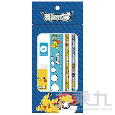 精靈寶可夢鉛筆文具組(4)