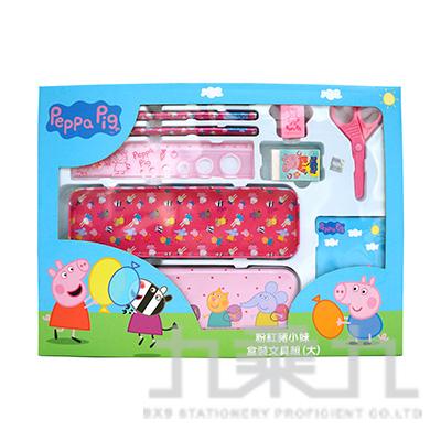 粉紅豬小妹盒裝文具組(大)(4) PGWT220-4
