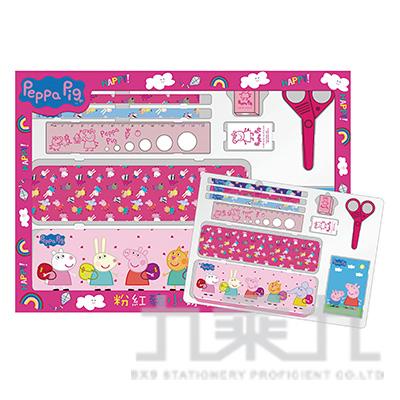 粉紅豬小妹盒裝文具組-大(6)PGWT230-1