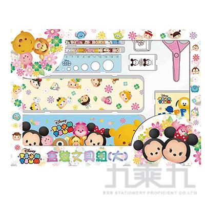 迪士尼(Tsum Tsum)盒裝文具組(大)(2) TTWT230-2