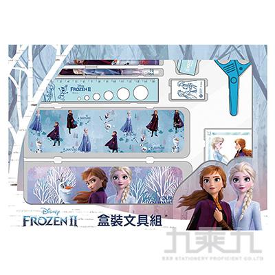 冰雪奇緣(2)盒裝文具組(大)