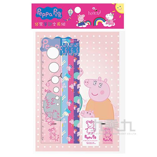 粉紅豬小妹袋裝筆記文具組(7) PGWT95-3