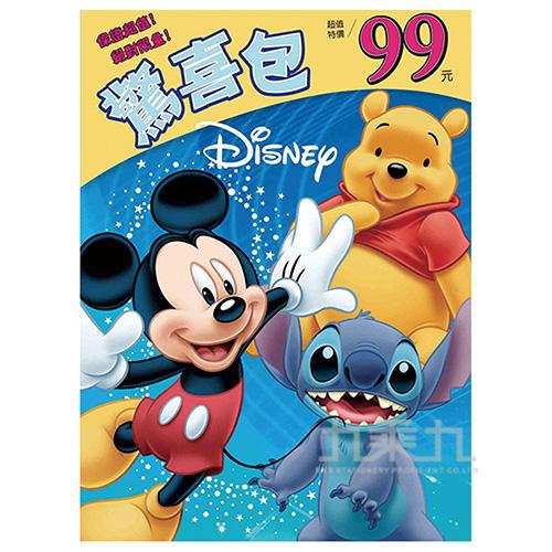 迪士尼驚喜包(7)