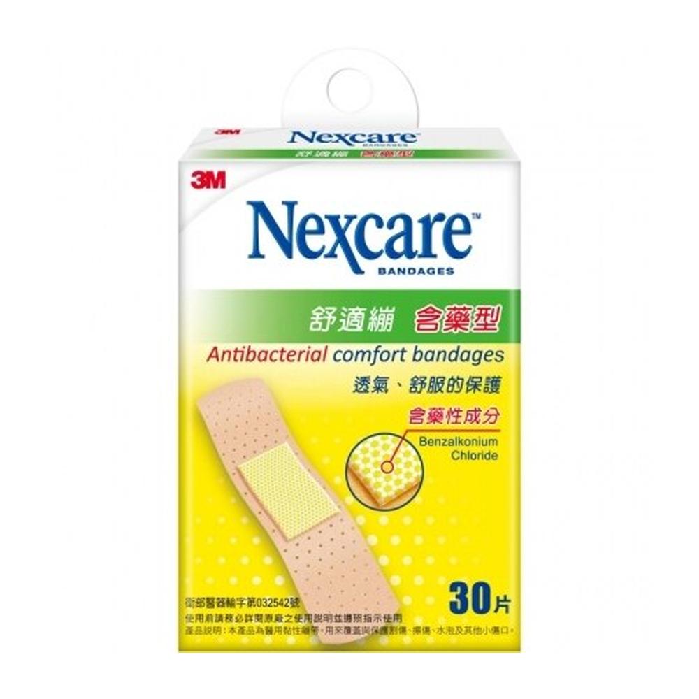 3M 舒適繃(30片入)含藥型  06910-0504