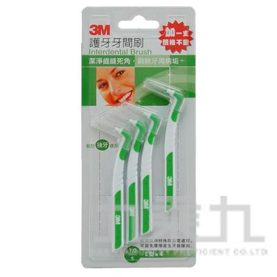 3M L型牙間刷(S/1.0mm)綠色4入