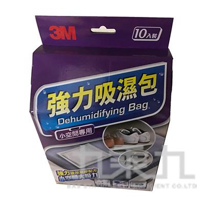3M強力吸濕包(10入) DBG5010