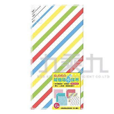 吸水抹布-彩線 MB001-05