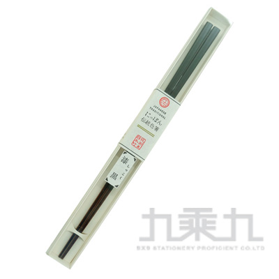 日本傳統天然竹筷/漆黑 Prime-n:PN-2170-01