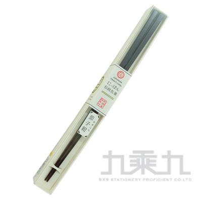 日本傳統天然竹筷/茄子紺 Prime-n:PN-2170-03