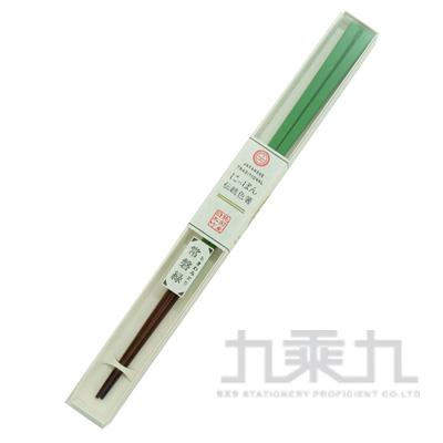 日本傳統天然竹筷/常磐綠 Prime-n:PN-2170-05