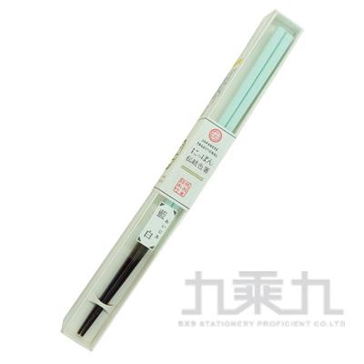 日本傳統天然竹筷/藍白 Prime-n:PN-2170-07