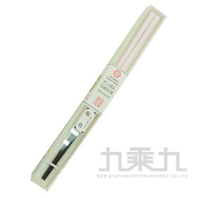 日本傳統天然竹筷/櫻色 Prime-n:PN-2170-11