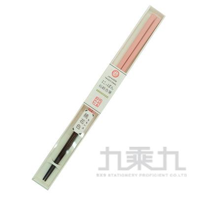 日本傳統天然竹筷/桃色 Prime-n:PN-2170-12