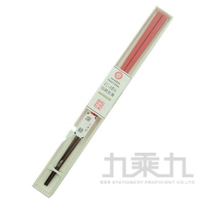 日本傳統天然竹筷/深緋 Prime-n:PN-2170-13