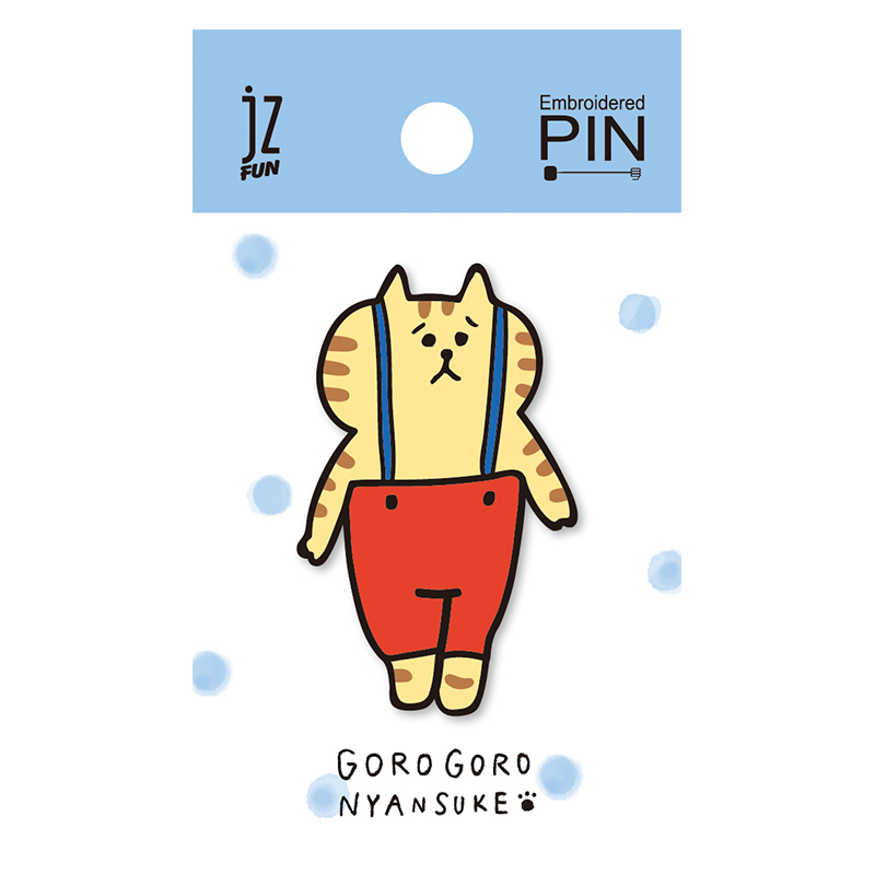 懶洋洋貓之助刺繡造型別針(吊帶褲)