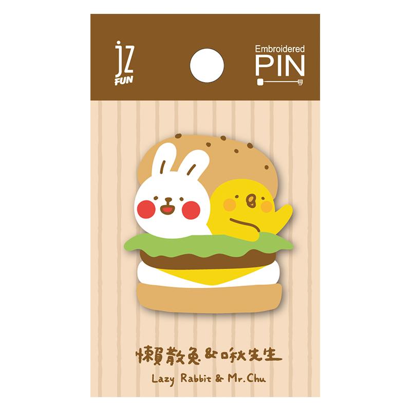 懶散兔&啾先生刺繡造型別針(漢堡)