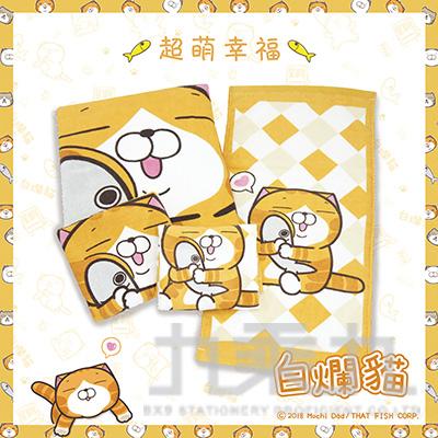 白爛貓滿版印花毛巾(菱格) WK-301
