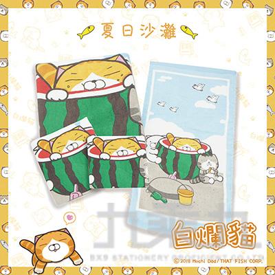 白爛貓滿版印花方巾(夏日沙灘) WK-102
