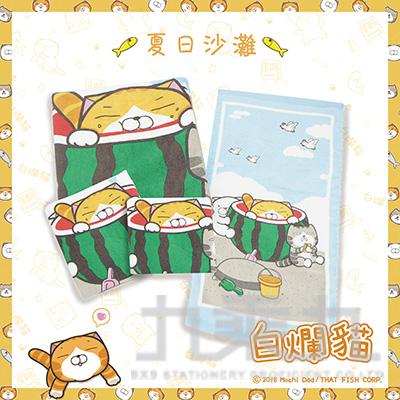 白爛貓滿版印花童巾(夏日沙灘) WK-202