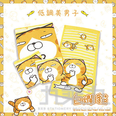 白爛貓滿版印花毛巾(橫紋) WK-303