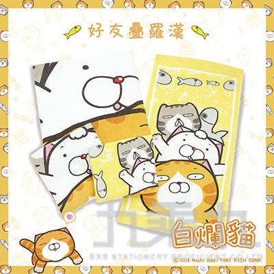 白爛貓滿版印花方巾(疊羅漢) WK-104