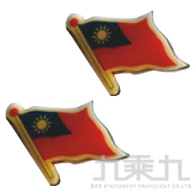 國旗徽章(2入1組)