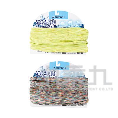 七彩冰涼萬用巾 A012-B007