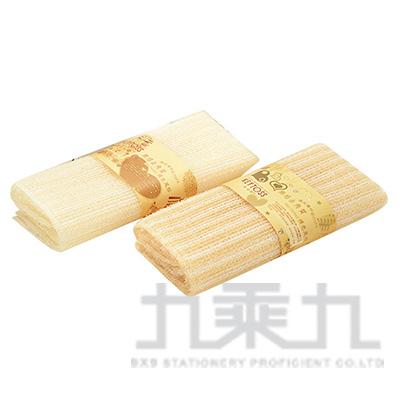 98(H)新觸感去角質沐浴巾1號 SK701