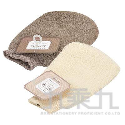 98(H)無感去角質沐浴手套-柔色織 SK2202
