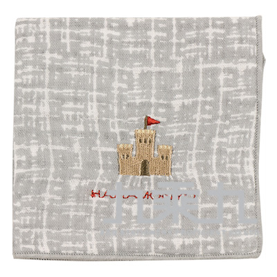 手帕-城堡 17916 29*29cm