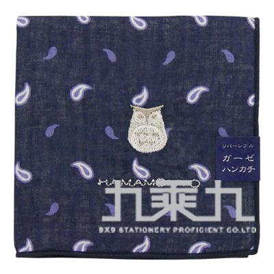 17939刺繡手帕-貓頭鷹 29*29cm