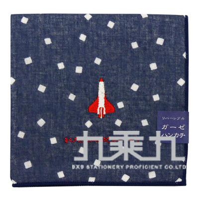 手帕-火箭 17933 29*29cm