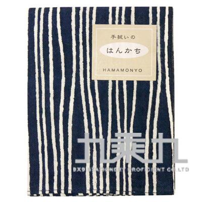 18830和物語手帕-搖縞 深藍 34*43cm
