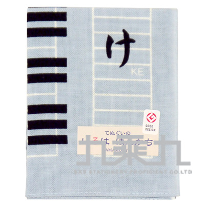 手帕-50音(ke)  18529 34*43cm