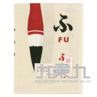 手帕-50音(fu) 18530 34*43cm