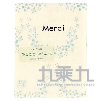 18629言葉手帕-Merci 34*43cm