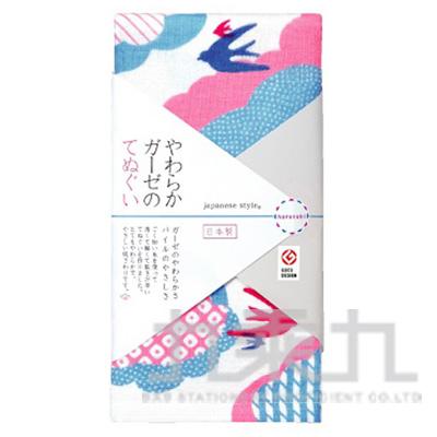 js harenohi毛巾-燕子 JH-573 161194