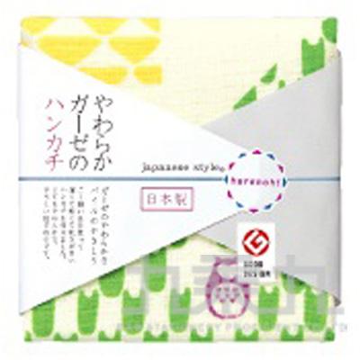 js harenohi小方巾-貓頭鷹 JH-3575 161199