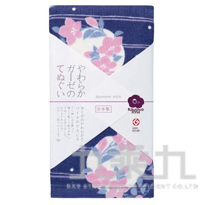 js KIMONO毛巾-等你的夜 JS-535 161221