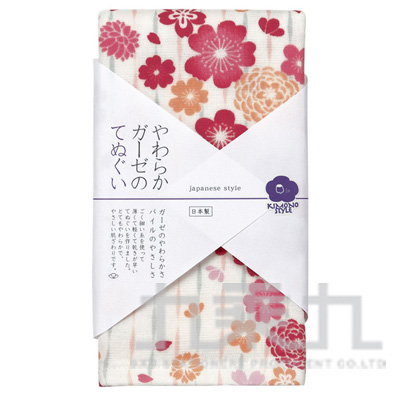 98#js KIMONO毛巾-花兒烏拉拉 JS-594 160420