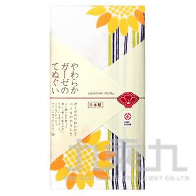 js 夏毛巾-向日葵 JS-529 161185
