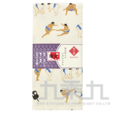 wanoka限定版浴巾-相撲 WK-610 161282