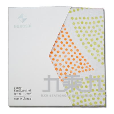 手巾-點點 NS-808 165008