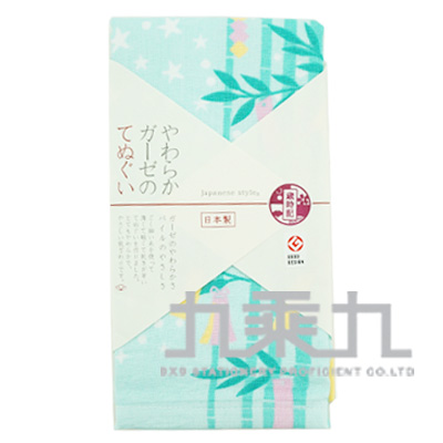js毛巾-七夕 JS-5023 161305