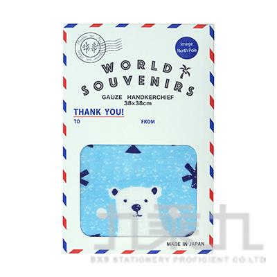 MWS-6016World Souvenir洗臉毛巾-大白熊 38x38