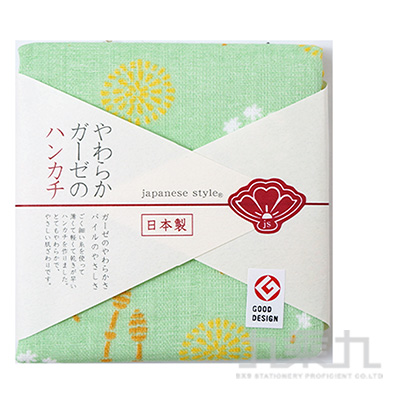 30X30 japanese style 蒲公英與杉菜小方巾JS-35064