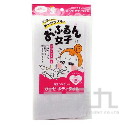 橫田子沐浴巾-紫 YT3211703PU