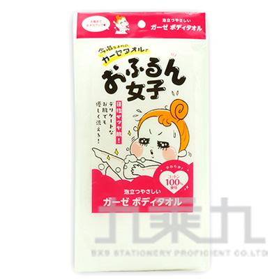 橫田子沐浴巾-白 YT3211703W