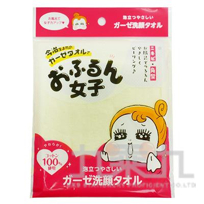 橫田子洗臉巾-黃 YT3211501